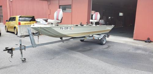 Fisher Mv1648 Boat Motor And Trailer Rent the boat, with or without captain. fisher mv1648 boat motor and trailer